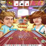 Dwonload Stars and land owner 2011(Medium screen) Cell Phone Game